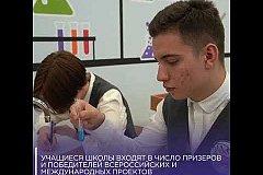 Инженерная школа в Комсомольске стала одной из площадок IV Общероссийского конгресса инженеров